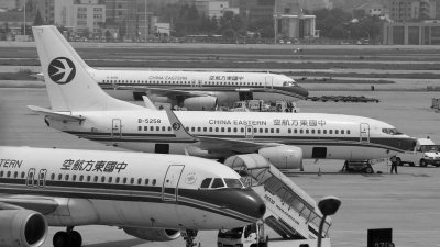 China Eastern Airlines Aircraft on Tarmac